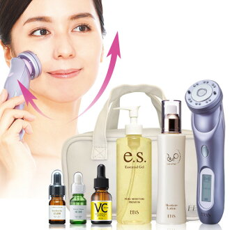 Profit set beauty face machine iontophoresis device iontophoresis high frequency large-capacity for you who are particular about supersonic wave beauty face machine ツインエレナイザー pro2 beauty undiluted solution concentration beauty treatment salon set undilut
