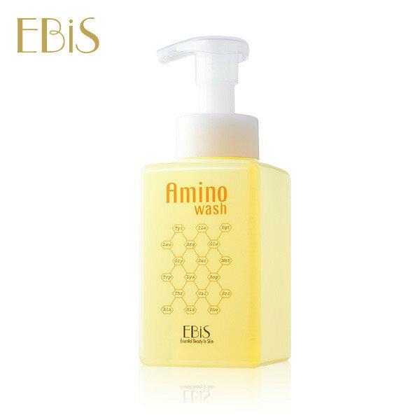 エビス〔ebis〕アミノウォッシュ エステサロン用400ml 洗顔フォーム 洗顔 洗顔料 アミノローションを配合したポンプ式ホイップ洗顔 洗顔泡パック 泡 人気 おすすめ