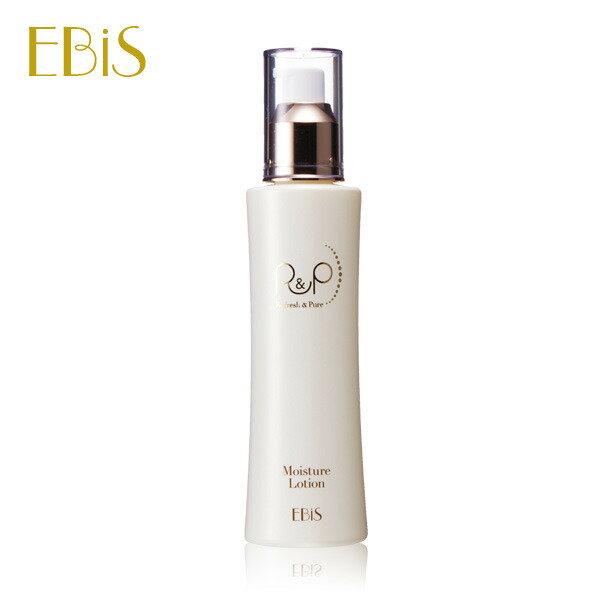 EBiS(エビス化粧品)モイスチャーローション 125ml 化粧水 ヒアルロン酸 贅沢に配合
