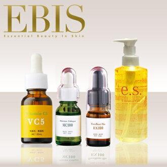 Ebisu [ebis] MC10010ml EX10010ml C essence 20 ml facial with gel 100 g)