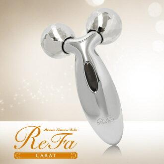 ReFA CARAT 3D美容仪★正版日本制★从厂家MTG公司直进★