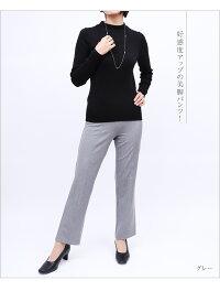 温度調節・美脚パンツ