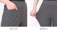 温度調節美脚パンツ