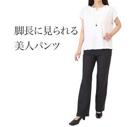パンツ レディース ウエストゴム ブーツカット 日本製 プルオン レディースパンツ ロングパンツ ワイドパンツ スラックス 国産 ファッション 東レ生地 フィラロッサ ボトムス 大きいサイズ あり