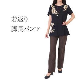 パンツ ハイウエスト ブーツカット レディース ウエストゴムパンツ 日本製 プルオン レディースパンツ 魔法のパンツ ロングパンツ ワイドパンツ スラックス 国産 ファッション