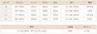 ハイテンションパンツ【日本製パンツストレッチパンツレディースウエストゴムパンツプルオンパンツレディースパンツスラックススキニーパンツスリムパンツズボンボトム魔法のパンツスティックパンツ黒大きいサイズありモカブラックグレー】