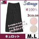 Silk age シルクエイジ キュロットパンツ Mサイズ Lサイズ アズ as 通販