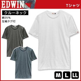 EDWIN エドウィン クルーネックTシャツ Mサイズ Lサイズ LLサイズ アズ as | 男性下着 半袖 ホワイト グレー ネイビー ブルー 白 紺 青 紳士肌着 メンズ肌着 tシャツ メンズ インナー トップス 半袖インナー 半そでtシャツ インナーシャツ メンズインナー