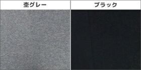 comfortコンフォートコットンライン5分丈スパッツボトムスパンツレギンスアツギATSUGI