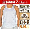 送料無料7枚セット 快適工房 ランニングシャツ Sサイズ Mサイズ Lサイズ 日本製 グンゼ GUNZE   まとめ買い メンズ イ…