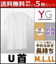 Yv0016-set_1