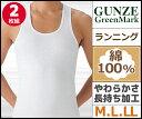 GreenMark ランニングシャツ 2枚組 Mサイズ Lサイズ LLサイズ グンゼ GUNZE 通販 グンゼ GUNZE | グンゼ GUNZE グンゼ GU...