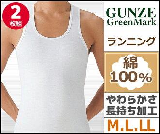 GreenMark 汗衫 2 片套 M L 大小大小 LL 大小郡郡是商店郡郡 | 郡郡股份由郡郡股份由郡 02P05Nov16