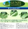 GreenMark 러닝 셔츠 2 매 셋트 M사이즈 L사이즈 LL사이즈 군제 GUNZE 통판 군제 GUNZE | 군제 GUNZE 군제 GUNZE 군제
