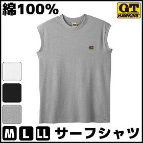 【G.T.HAWKINS】サーフシャツ