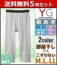 Yv0107 set 1