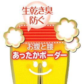 HOTMAGICホットマジックポイントHOT部屋干しクリーン5分丈ボトムグンゼGUNZE日本製防寒インナー温感ヒートテック温感ヒートテックグンゼ