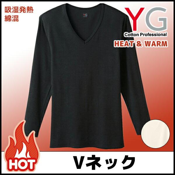 YG ワイジー HEAT&WARM HOTMAGIC ホットマジック Vネック9分袖Tシャツ グンゼ GUNZE 防寒インナー 温感 ヒートテック| 男性用 冬 メンズ 暖かい 男性下着 あったかインナー あったかグッズ あたたか 男性肌着 紳士肌着 インナーシャツ メンズ肌着 下着