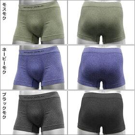 BODYWILDボディワイルドボクサーブリーフ前とじグンゼGUNZEボクサーパンツ日本製ボディーワイルドBODYWILD|メンズ下着ぱんつブリーフ男性下着インナーパンツ紳士肌着インナーウエア