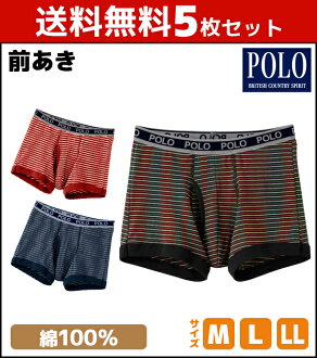 5e7d8fb72c78 Five pieces of set POLO polo boxer briefs fastening in front boxer  underwear medium size large