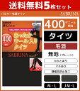 Sqj800 set 1
