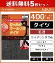 Sqj802 set 1