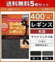 Sqj803 set 1