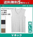 送料無料5枚セット YG ワイジー DRY ドライ 吸汗速乾 Vネックスリーブレスシャツ Mサイズ Lサイズ LLサイズ グンゼ GU…