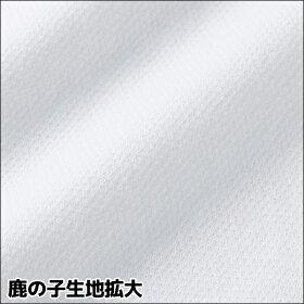 【送料無料5枚セット】【春夏新作モデル】【YG(ワイジー)】【DRY&COOL(ドライ)】【COOLMAGIC(クールマジック)】クルーネックTシャツ(Mサイズ・Lサイズ・LLサイズ)【グンゼ(GUNZE)】【通販】[auktn]