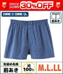 在30%OFF COMME CI COMME CA komushikomusabokusapantsutorankusu之前的空間M尺寸L尺寸LL尺寸棉100%郡是GUNZE| 褲子人內衣男性內衣內部..