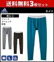 Apu201b set 1