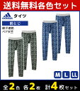 Apw101c set2 1