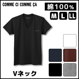 COMME CI COMME CA コムシコムサ VネックTシャツ 綿100% グンゼ GUNZE   メンズ 男性 インナー インナーシャツ 肌着 半袖 男性下着 紳士肌着 メンズインナーシャツ ティーシャツ tシャツ インナーtシャツ ティシャツ メンズ肌着 シャツ アンダーウェア 男性用下着 コムサ