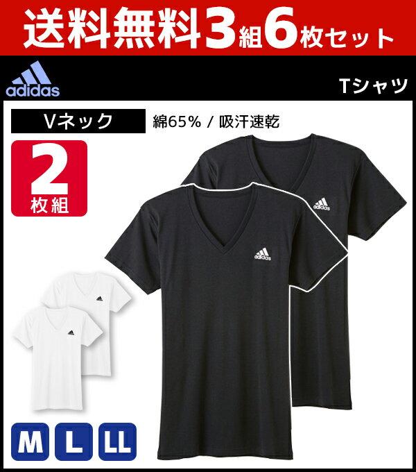 送料無料3組セット 計6枚 adidas アディダス VネックTシャツ 半袖V首 2枚組 グンゼ GUNZE   メンズ インナーシャツ tシャツ メンズインナー ティーシャツ メンズ肌着 男性下着 紳士肌着 スポーツ用 メンズインナーシャツ アンダーウェア アンダーウエア アンダーシャツ