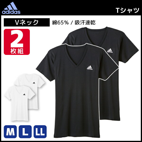 adidas アディダス VネックTシャツ 半袖V首 2枚組 グンゼ GUNZE   メンズ インナーシャツ tシャツ メンズインナー ティーシャツ インナー メンズ肌着 男性下着 シャツ 紳士肌着 スポーツ用 メンズインナーシャツ アンダーウェア アンダーウエア アンダーシャツ