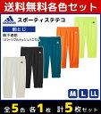 Apu007a set2 1
