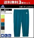 Apu007a set 1