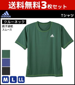 送料無料3枚セット adidas アディダス クルーネックTシャツ 半袖丸首 グンゼ GUNZE | メンズ インナーシャツ tシャツ メンズインナー ティーシャツ インナー メンズ肌着 男性下着 紳士肌着 スポーツ用 メンズインナーシャツ アンダーウェア アンダーウエア アンダーシャツ