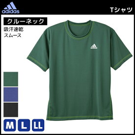 adidas アディダス クルーネックTシャツ 半袖丸首 グンゼ GUNZE | メンズ インナーシャツ tシャツ メンズインナー ティーシャツ インナー メンズ肌着 男性下着 シャツ 紳士肌着 スポーツ用 メンズインナーシャツ アンダーウェア アンダーウエア アンダーシャツ