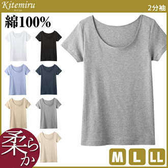 2-Sleeve inner (natural material) (M and L size) [auktn], [02P06May15]
