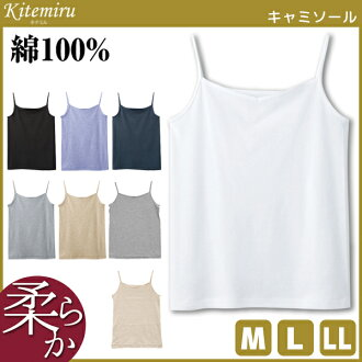 Camisole (natural material) (M and L size) [auktn], [02P06May15]