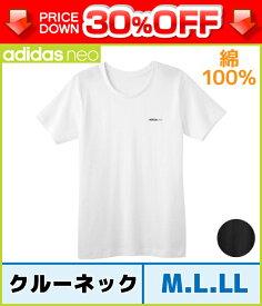 30%OFF adidas neo アディダスネオ クルーネックTシャツ 半袖丸首 綿100% グンゼ GUNZE | メンズ 男性下着 紳士肌着 インナーウエア アンダーシャツ インナーシャツ ティーシャツ 訳あり