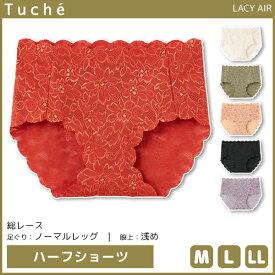 Tuche トゥシェ LACY AIR レーシーエア ショーツ パンツ グンゼ GUNZE 日本製 | レディス レディースインナー 婦人肌着 女性下着 インナーウェア アンダーウェア インナーウエア アンダーウエア