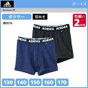 ジュニアメンズ adidas アディダス ボクサーブリーフ 2枚組 前あき グンゼ GUNZE ボクサーパンツ | ボクサー パンツ …