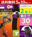 Sb830m_l-set_1