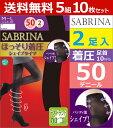 Sb850m-l-set_1