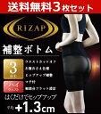 Rzf103 set 1