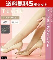 53720ab753fd5 PR 送料無料5枚セット Tuche トゥシェ 柄ストッキング シーショ.