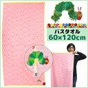 Bg804402 pink 1