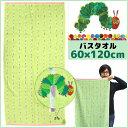 Bg804404 green 1